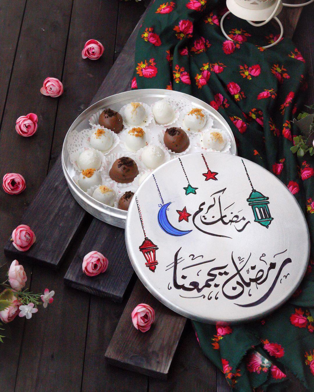 Image May Contain Food Ramadan Celebration Ramadan Dp Ramadan Quotes