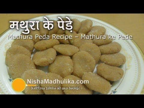 Mathura peda recipe mathura ke pede youtube nisha madhulika food forumfinder Choice Image