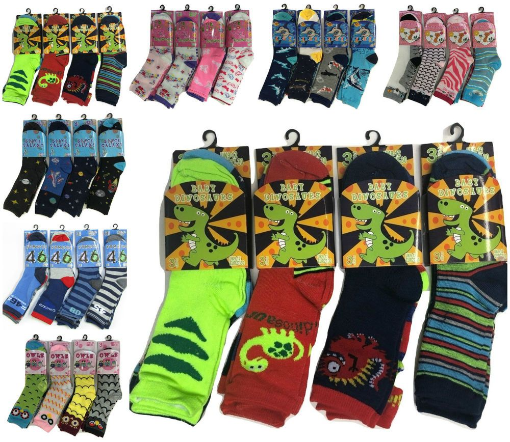 Boys Slipper Socks Spider Web Design 2 Pairs Warm Thermal Non Slip Sole Socks