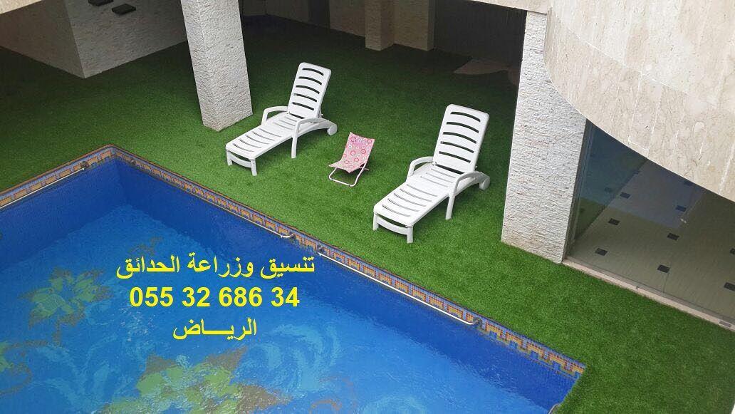 حدائق السطح الرياض حدائق السعودية حدائق السلطان حدائق السلطان الرياض حدائق السلطان بالرياض Instagram Photo Instagram Outdoor