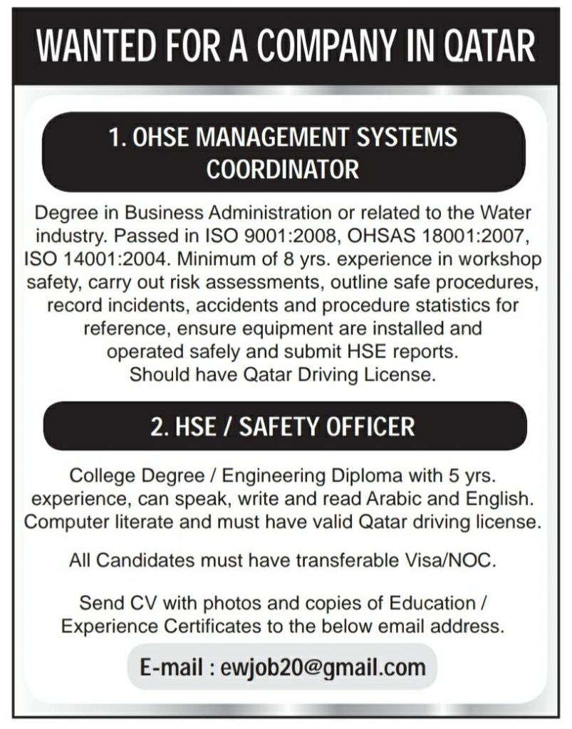 Pin on Qatar Jobs