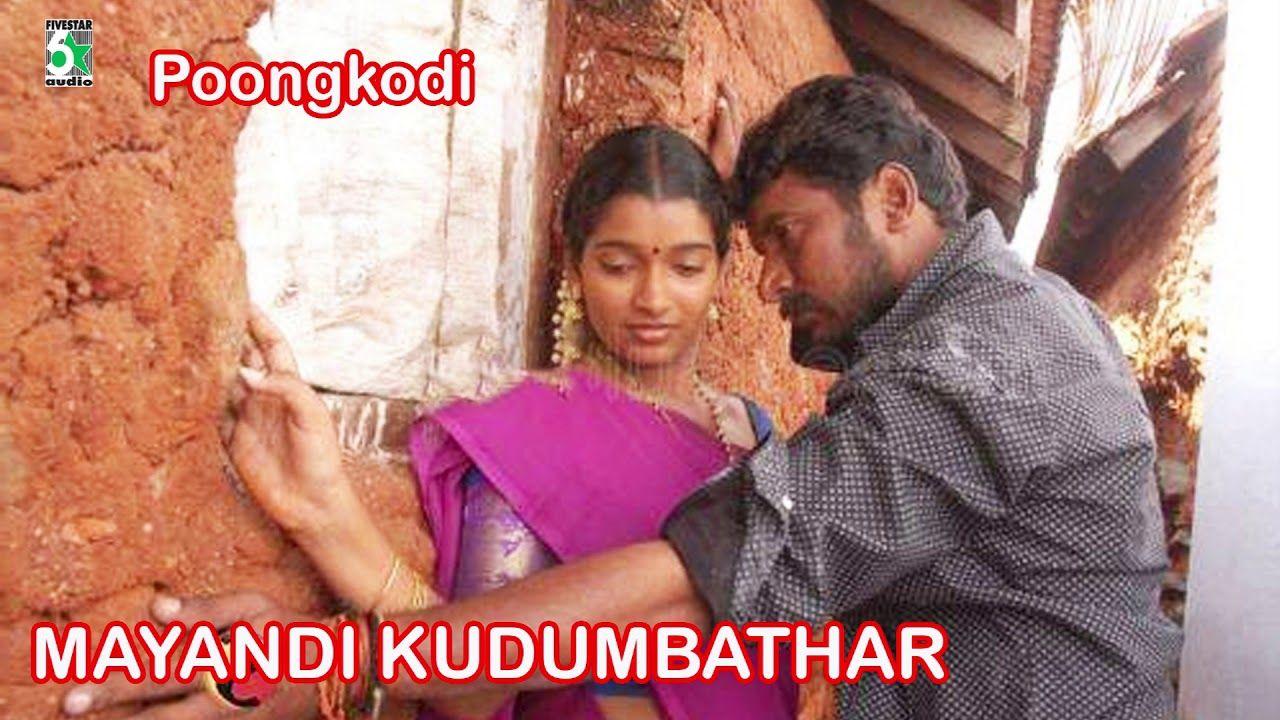 Poongodi Song Mayandi Kudumbathar Tarun Gopi Poongodi Songs Movie Songs Movies