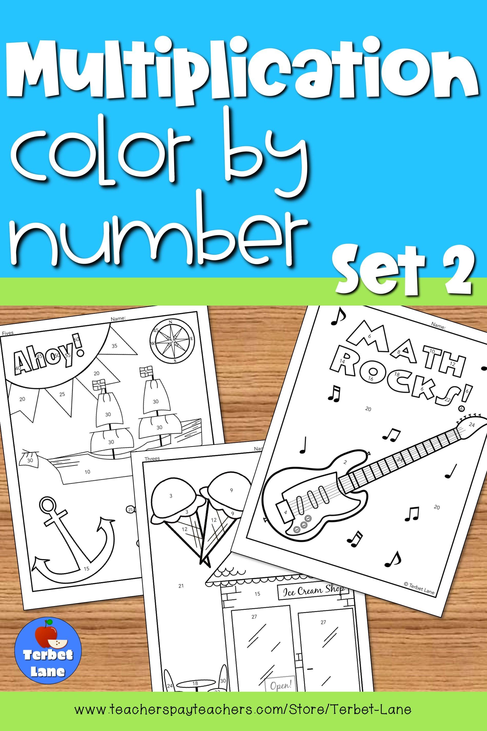 Multiplication Coloring Worksheets