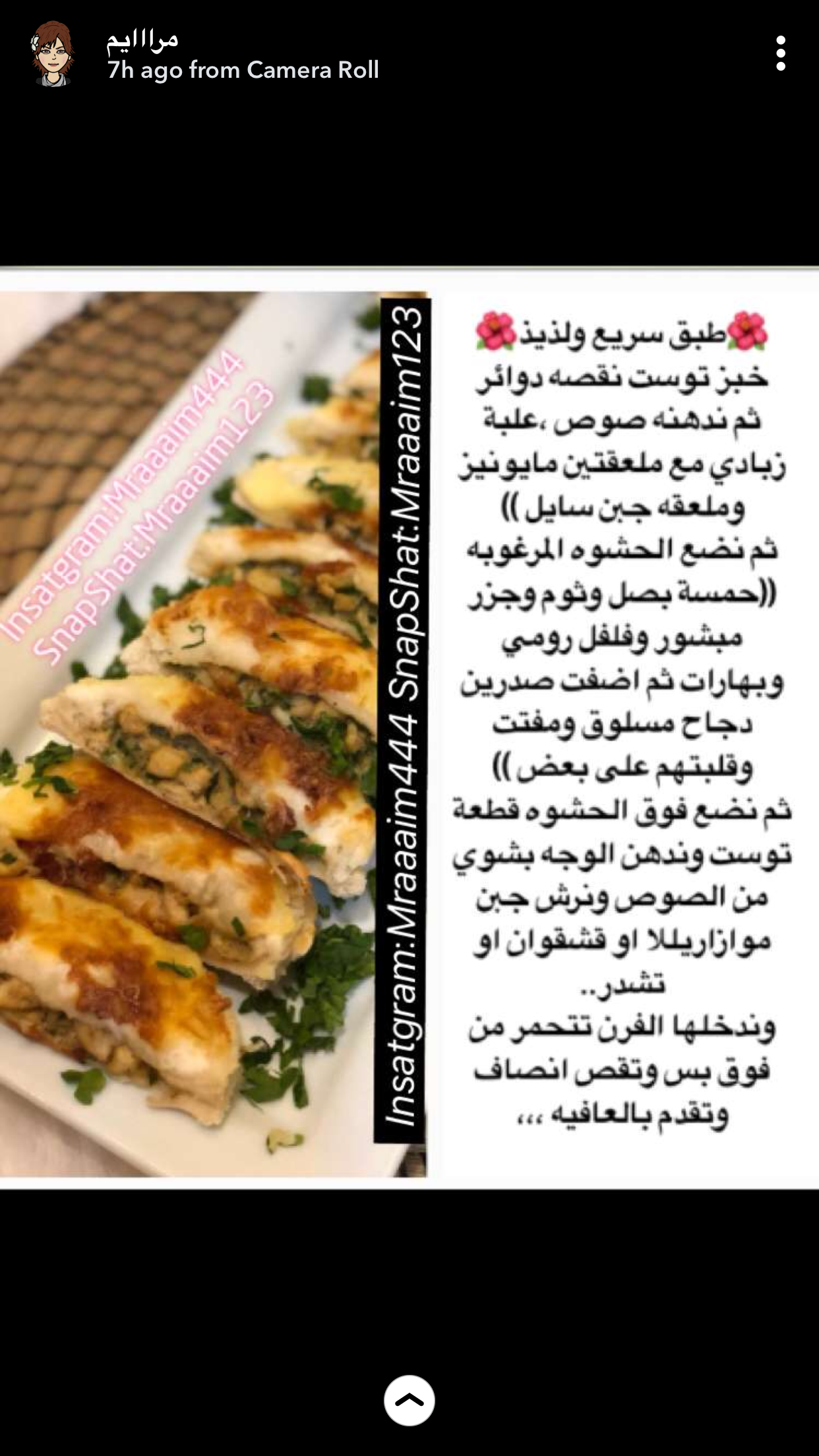 Pin By Ayesha Al Shaheen On مقبلات Cookout Food Cooking Recipes