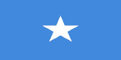 عدد سكان الصومال 2020 Underarmor Logo Under Armor Art