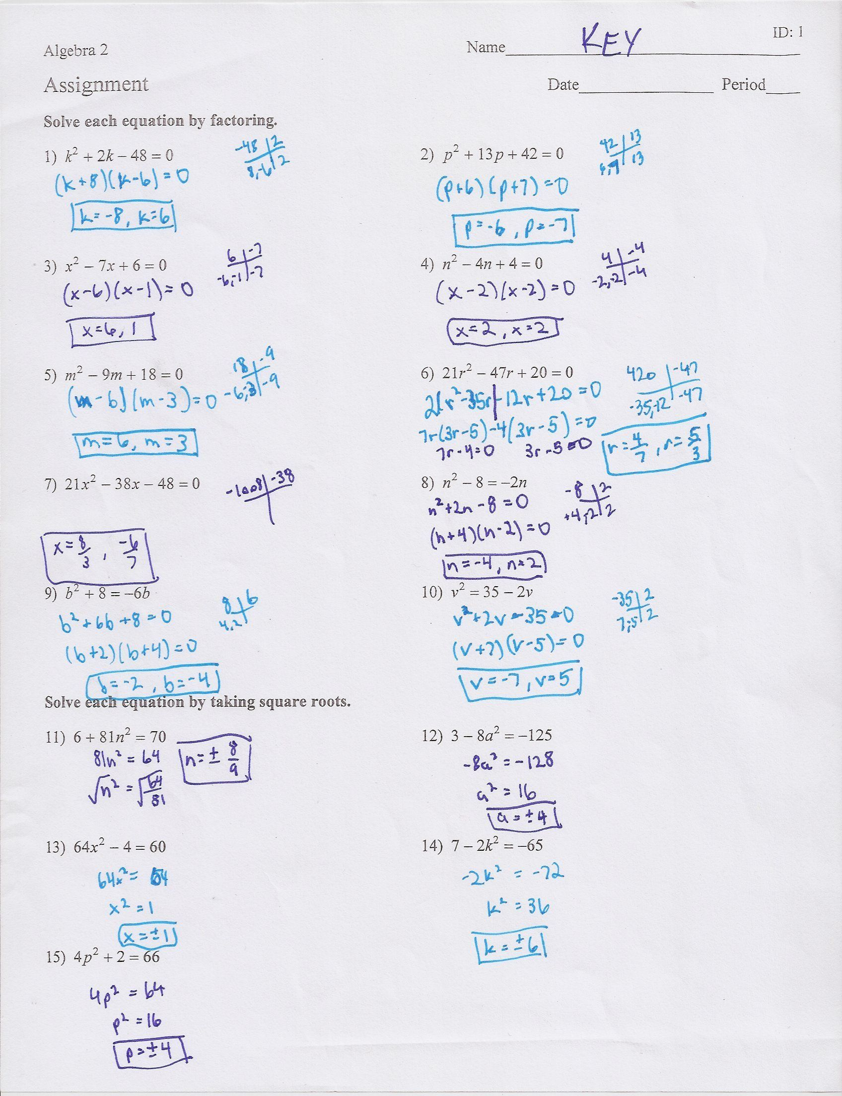 Algebra 2 Factoring Worksheet Solving Quadratic Equations By Factoring Algebra 2 Answer In 2020 Solving Quadratic Equations Quadratics Factoring Polynomials