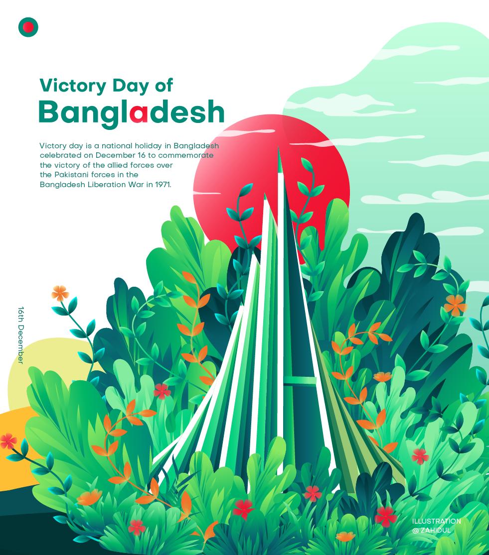 Victory Day Of Bangladesh Victorious Bangladesh Flag Bangladesh