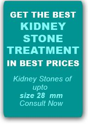 How to remove a kidney stone with the latest soundwaves technology at an affordable price and without operation