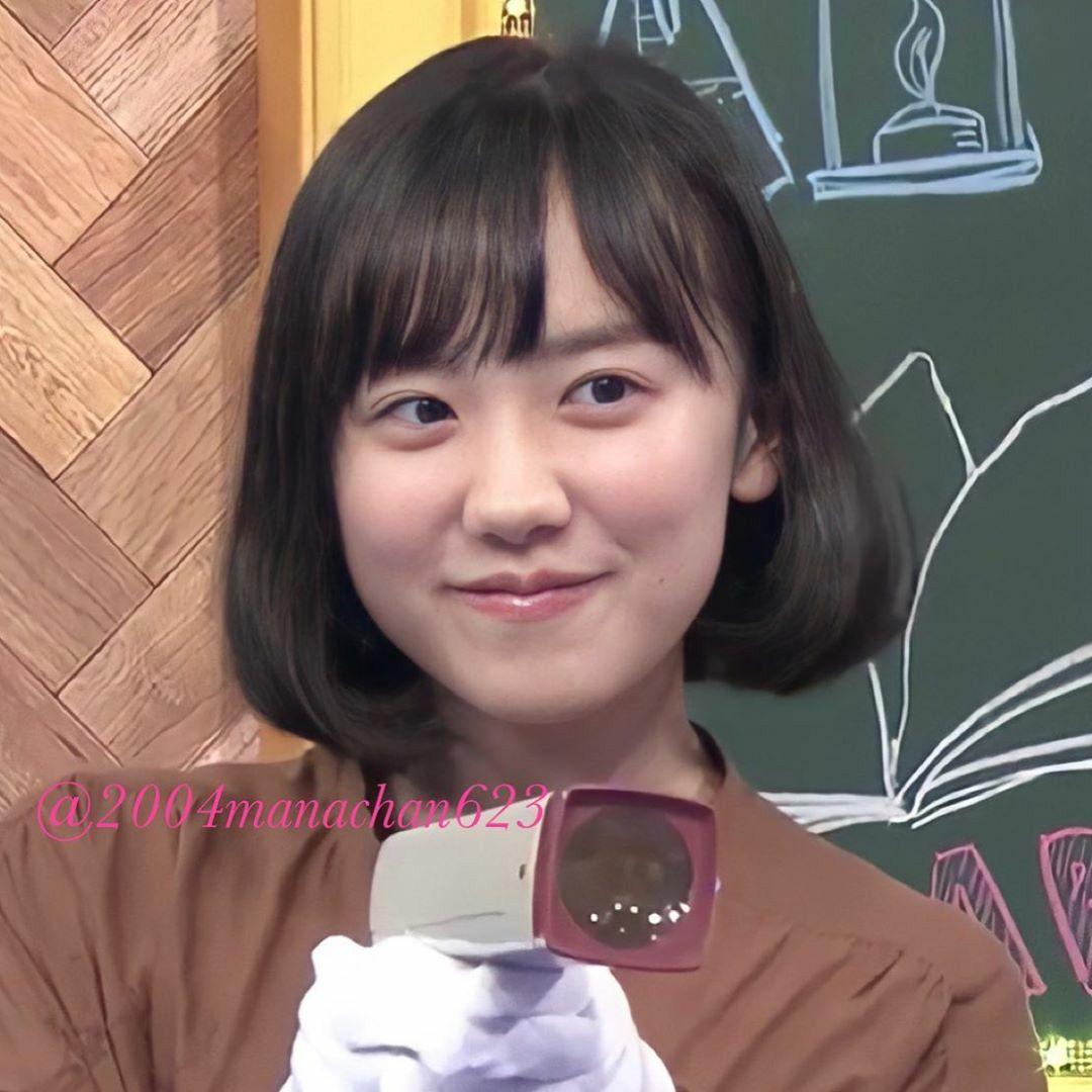 インスタ 芦田 愛菜