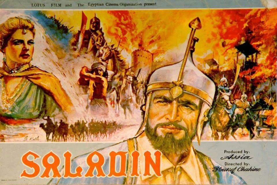 صلاح الدين International Film Festival Comic Book Cover Egyptian