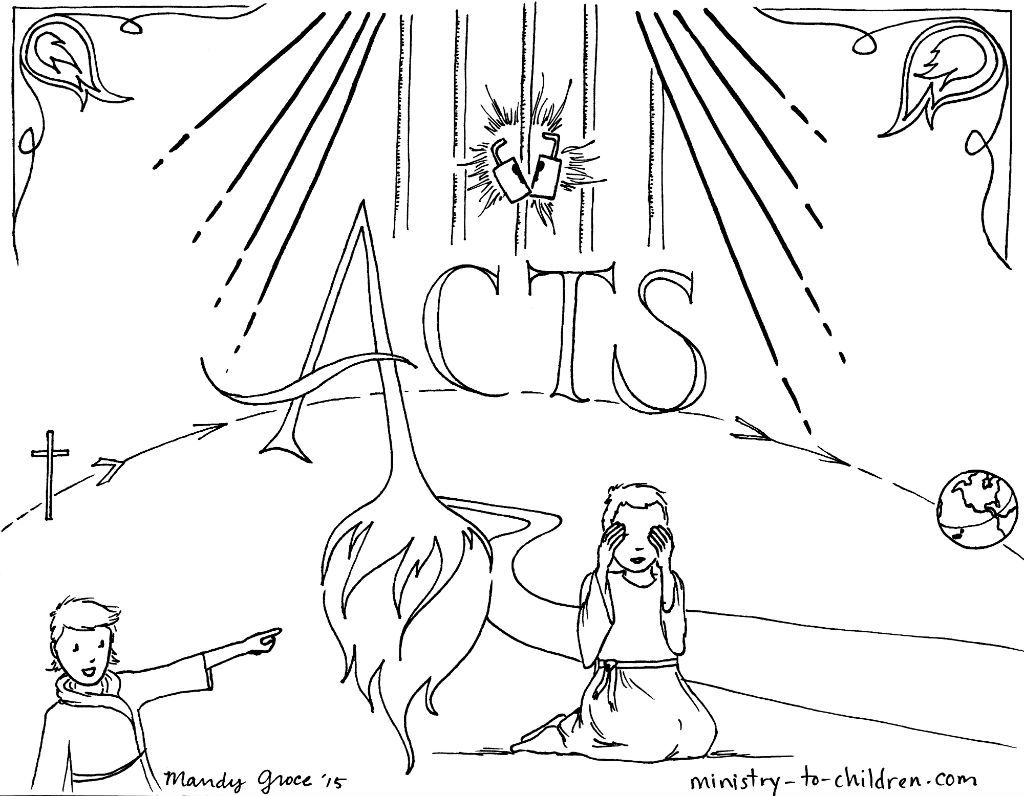 This free coloring page is based on the Book of Acts. It's