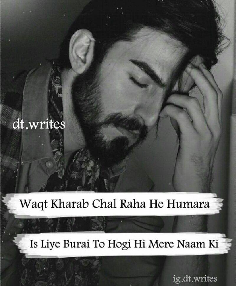 Pin by ALi (ᴏғғɪᴄɪᴀʟ) on Writes ✍️ | Heart touching shayari, Me