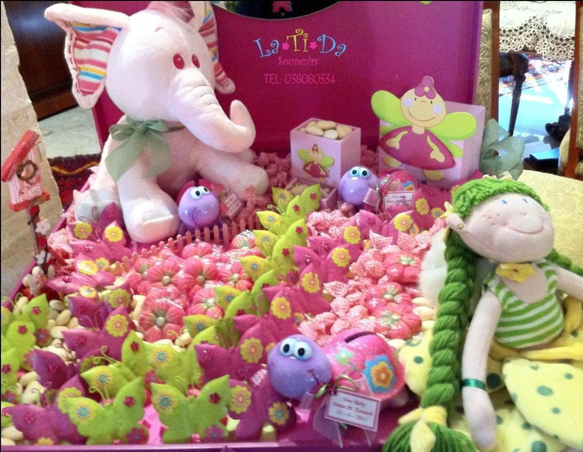 تم الإفتتاح Latida Souvenirs شوكولا وهدايا الخبر منتدى الخبر كافيه المنبر الاعلامي لمدينة الخبر Dinosaur Stuffed Animal Animals Dinosaur