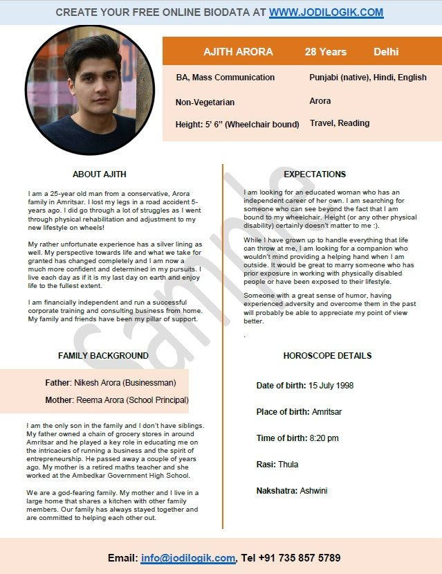 marriage resume format for girl sample