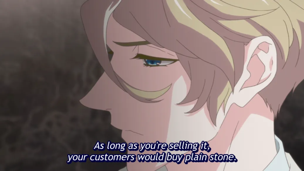 The Case Files of Jeweler Richard Episode 7 — Gallery - I drink and watch anime