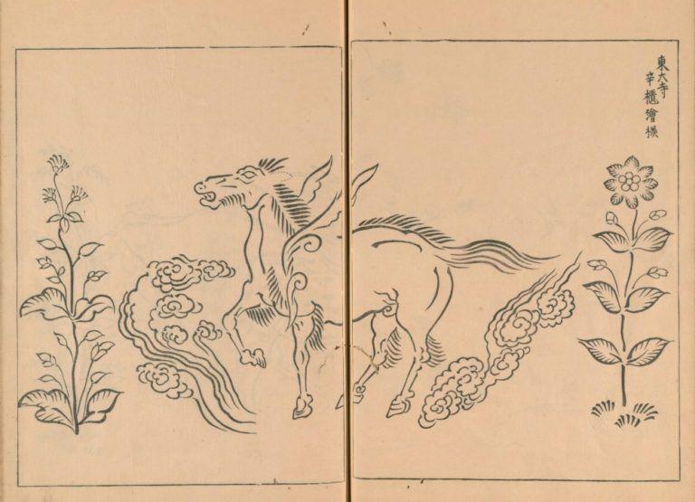 オンライン公開 東大寺や法隆寺に使われた伝統文様を集めた江戸時代の
