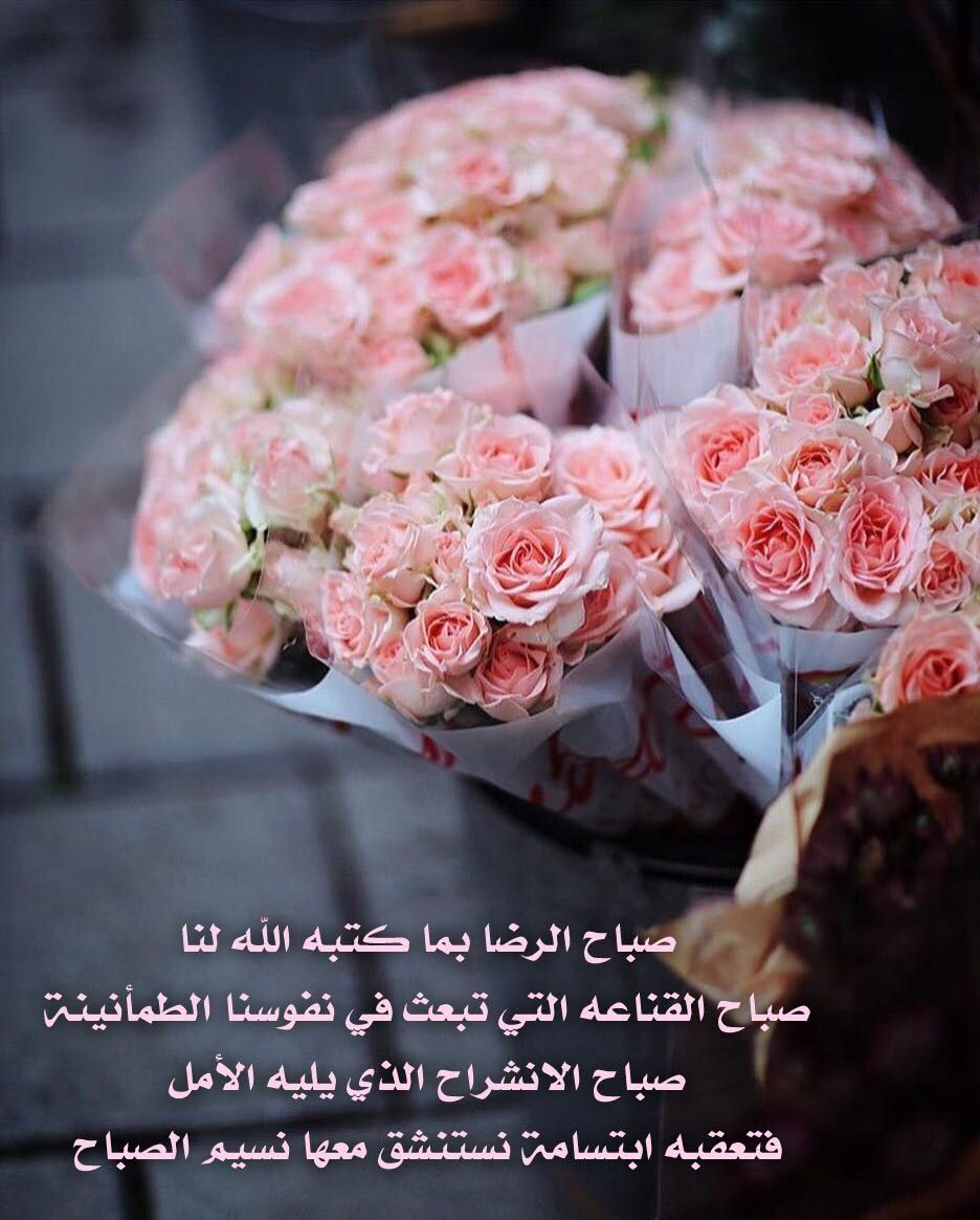 Pin By Salwa On جميل الكلم Projects To Try Projects Beautiful