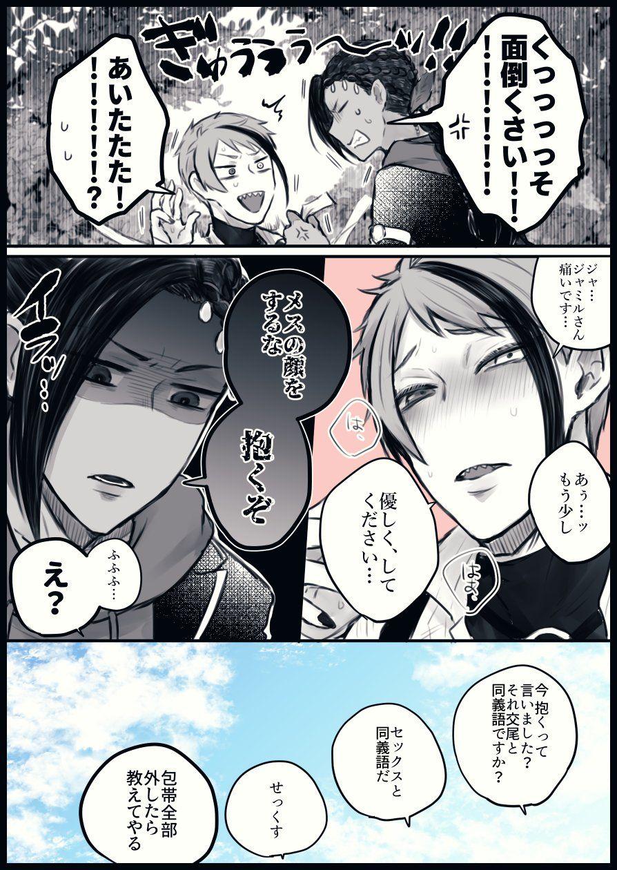 イッカク酸 On Twitter Anime Manga Poster