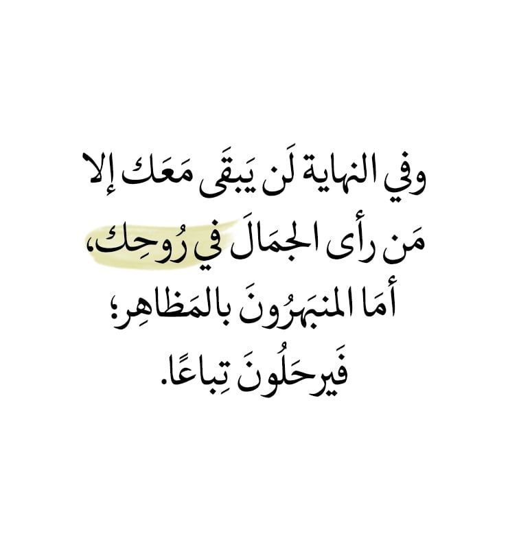 Follow Me On Instagram Doitwith Passion Weheartit Doitwith Passion عربي Wisdom Quotes Life Words Quotes Proverbs Quotes