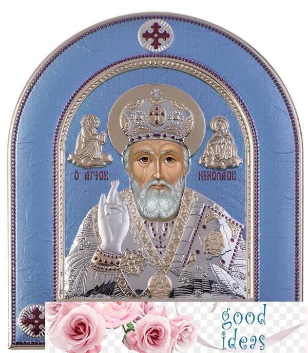 May 19, 2020 - Saint Nicholas Silver Greek Orthodox Icon ...