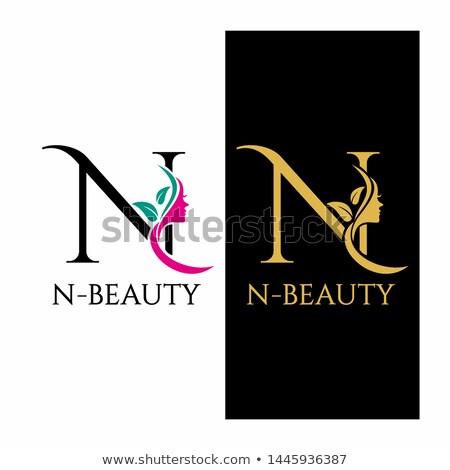 Letter N Beauty Logo Spa Nature Salon Skincare Beauty Logo Beauty Logo Design Skincare Logo