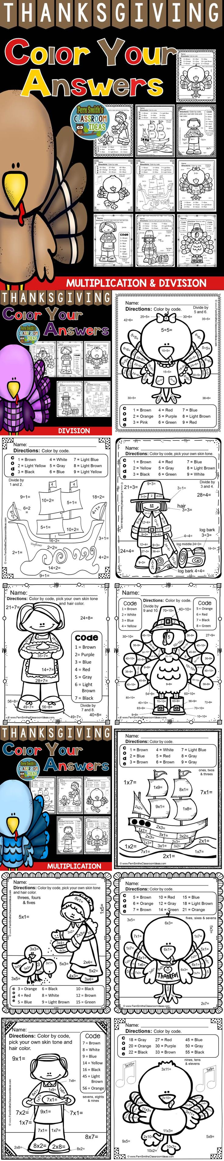 thanksgiving color by number mixed multiplication and division bundle color by code resources. Black Bedroom Furniture Sets. Home Design Ideas