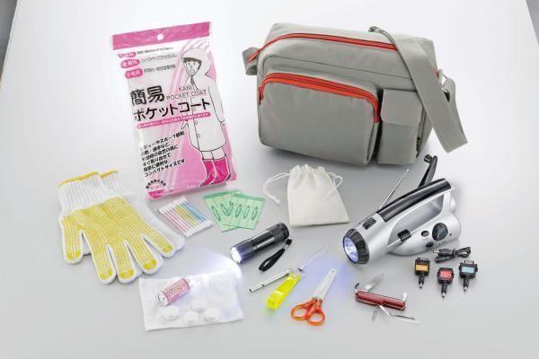 Disaster bag.  Just grab and flee.
