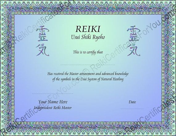 2 color knotwork reiki certificate template by reikicertificates 2 color knotwork reiki certificate template by reikicertificates 4200 yadclub Image collections