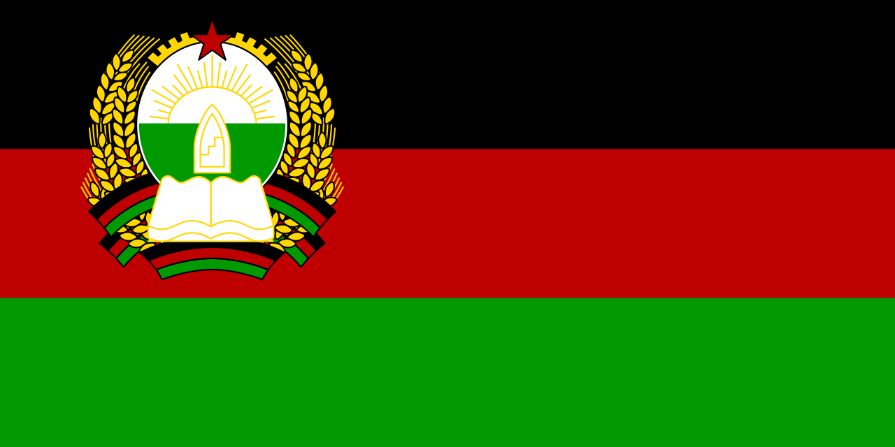 Pin By Cenek Korecky On Banderas Del Mundo In 2020 Afghanistan Flag Historical Flags Afghanistan