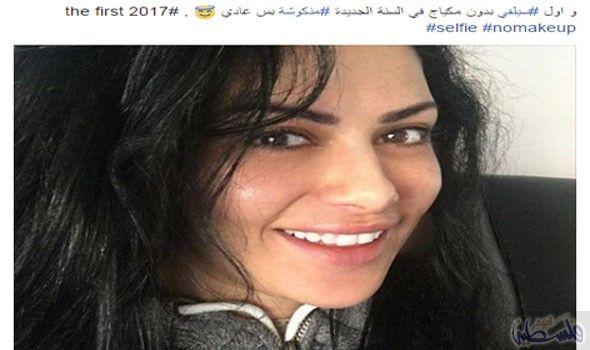 صبا مبارك تنشر أول صورة سيلفي لها بدون مكياج