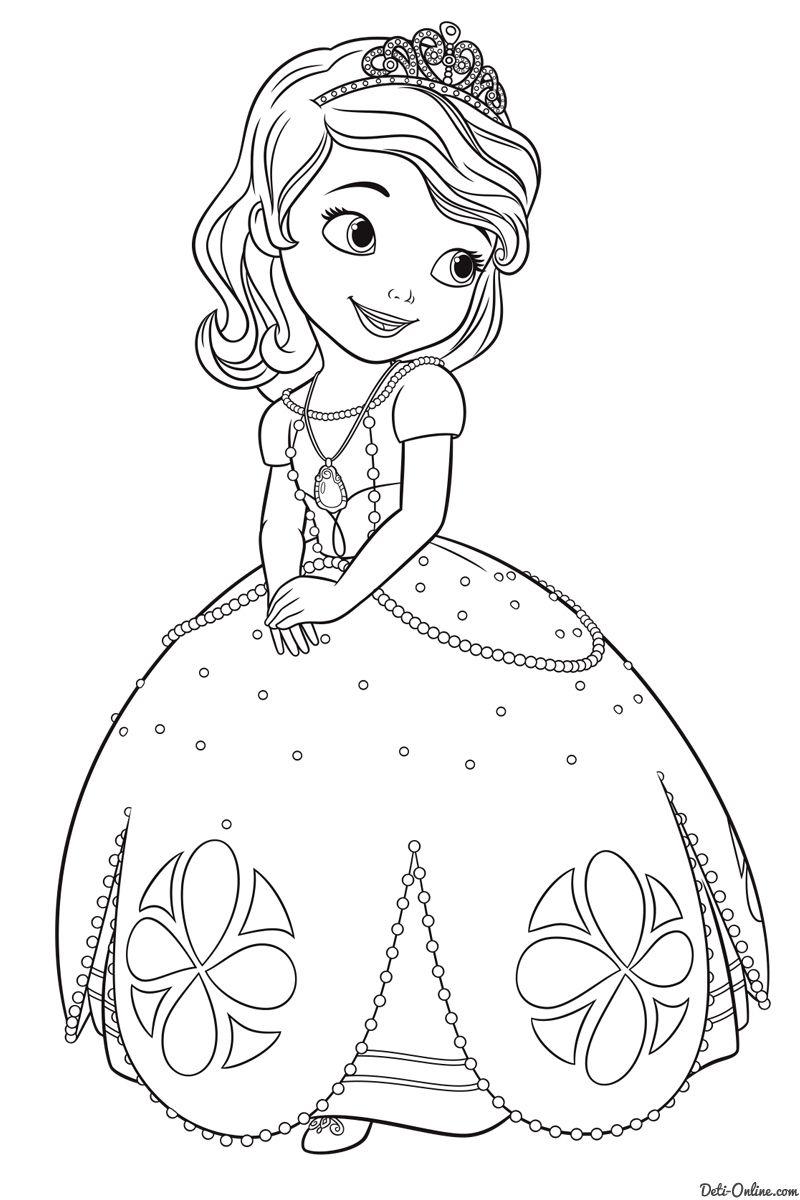 Раскраски для девочек распечатать софия прекрасная лера Pinterest