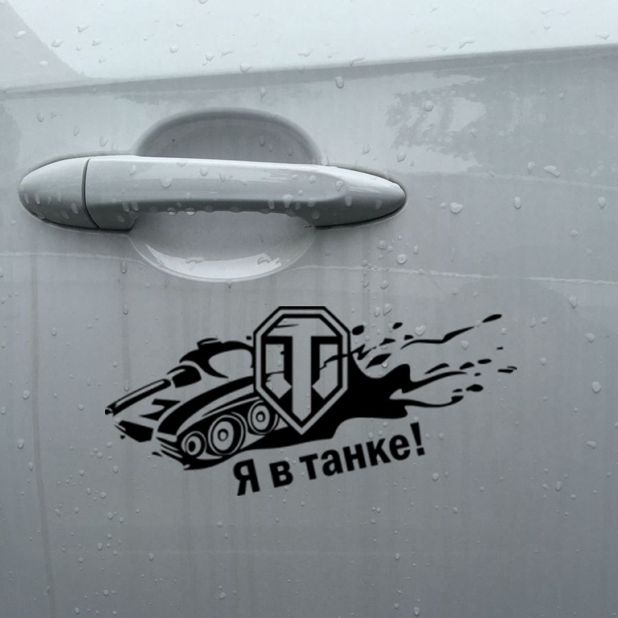 Russian Version WORLD OF TANKS Interesting Vinyl Decal Car - Custom vinyl decals covering for motorcycles