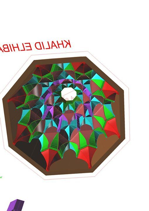 قبة بالمقرنص Islamic Architecture Art Design