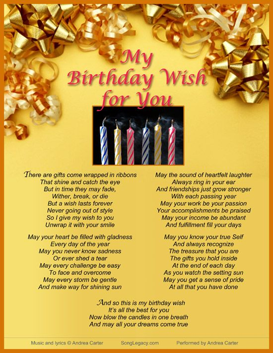 Lyric Sheet For Original Birthday Wishes Song My Wish You By Andrea Carter