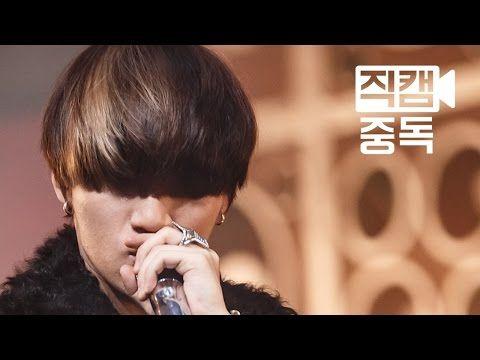 엠넷 직캠중독) 빅뱅 대성 직캠 Bang Bang Bang BIGBANG DaeSung Fancam @Mnet MCOUNTDOWN Rehearsal_150604 - YouTube