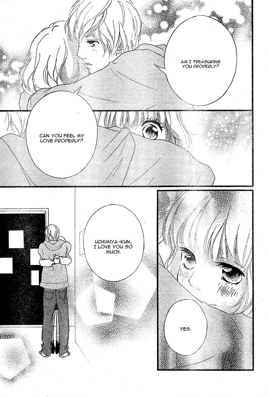 Ao Haru Ride 46 Read Ao Haru Ride Chapter 46 Online Page 14