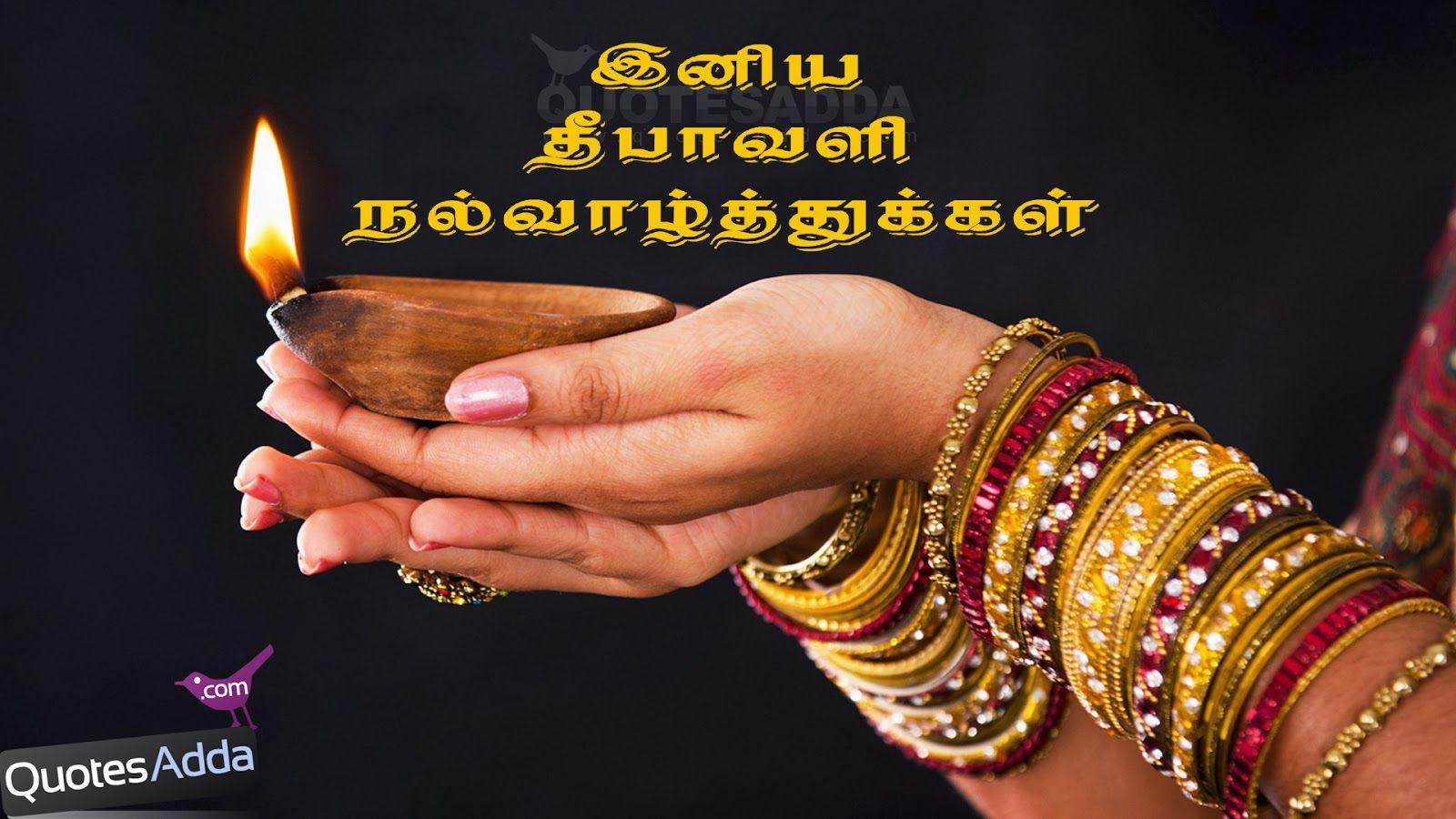 adda telugu quotes tamil quotes hindi quotes english ...