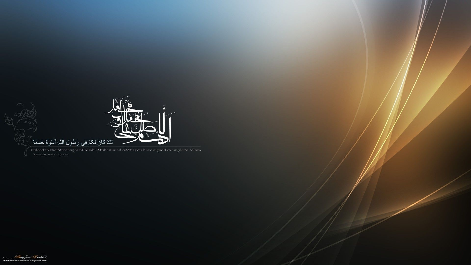 1920x1080 Download Picture Of A Great Hd Islamic Wallpaper