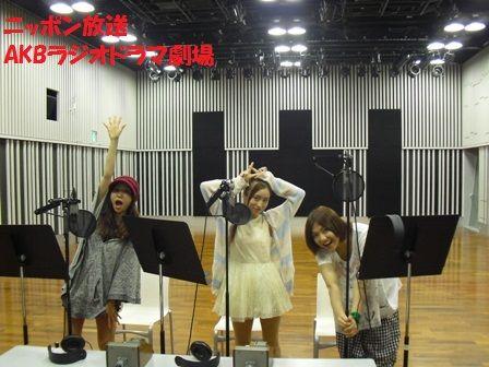 2012.08.23 AKBラジオドラマ劇場...