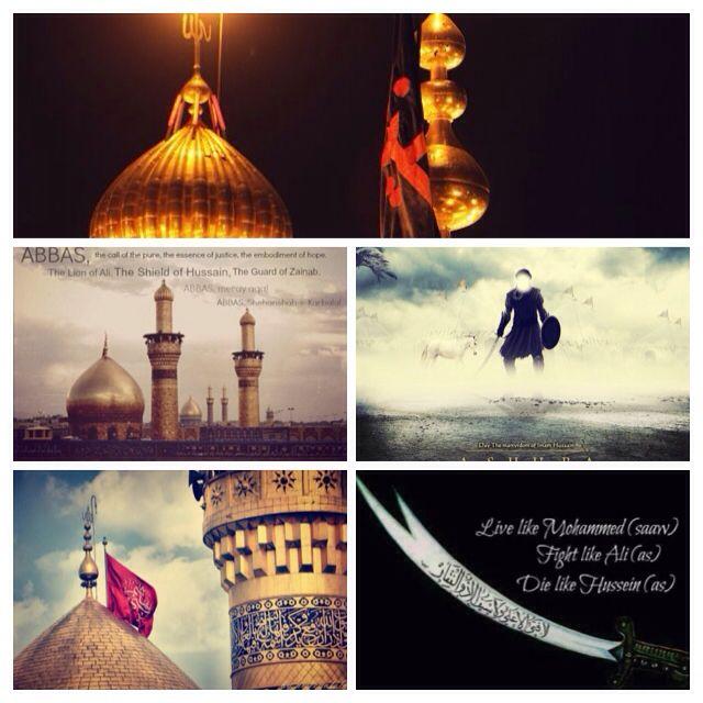 Ya Abbas Ya Hussain