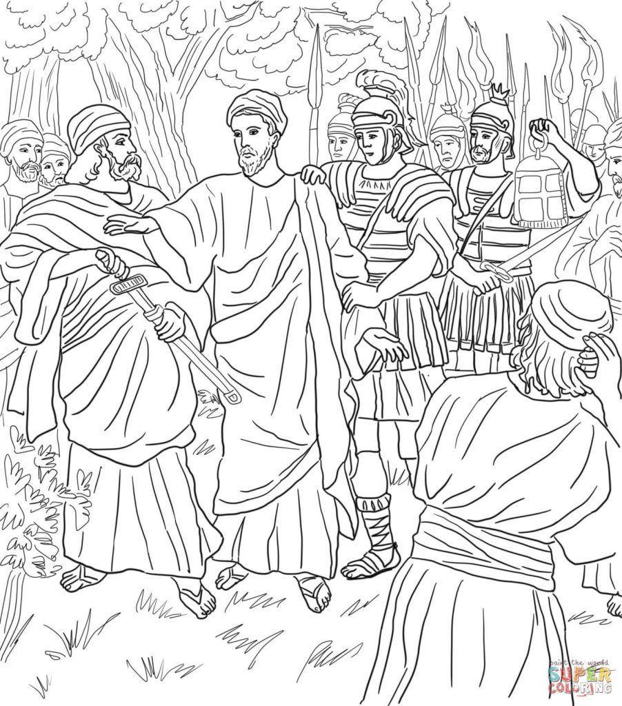 Jesus Arrested In The Garden Of Gethsemane Coloring Page Free