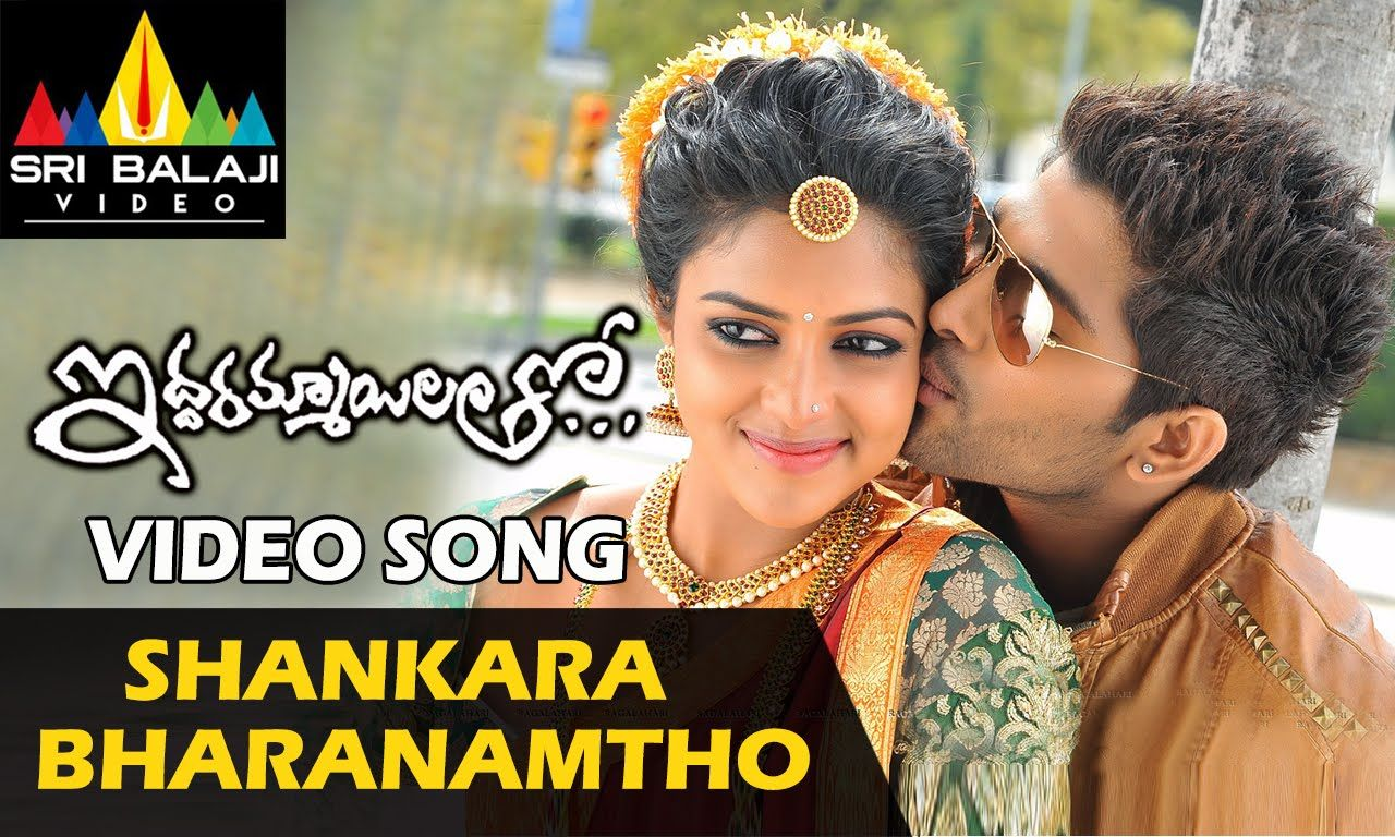 Iddarammayilatho Songs Shankarabharanamtho Video Song Allu Arjun Sri Balaji Video Songs Video Amala Paul