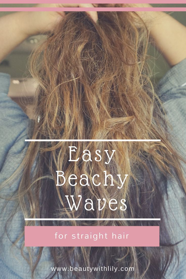 Easy Beachy Waves Beauty With Lily Straight Hairstyles Beauty Hacks Eyelashes Beachy Waves Hair