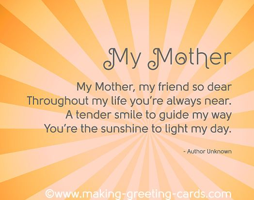 So Touching Mothers Day Poems Mom Poems Mothers Day Poems