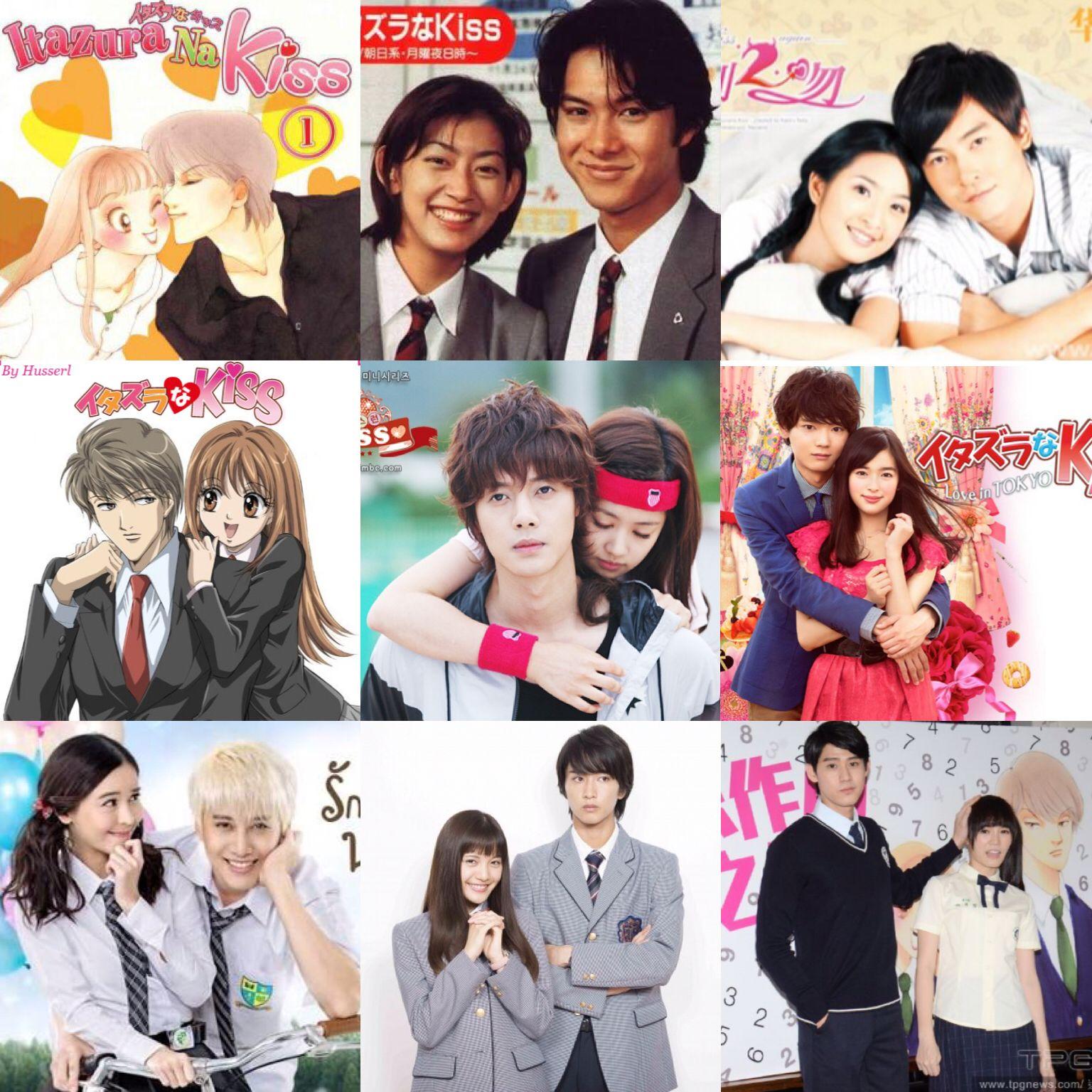 All The Versions 1990 1997 Itazura Na Kiss Manga 1996 Itazura Na Kiss Live Action 2005 2006 It Started With A Itazura Na Kiss Japanese Drama Live Action