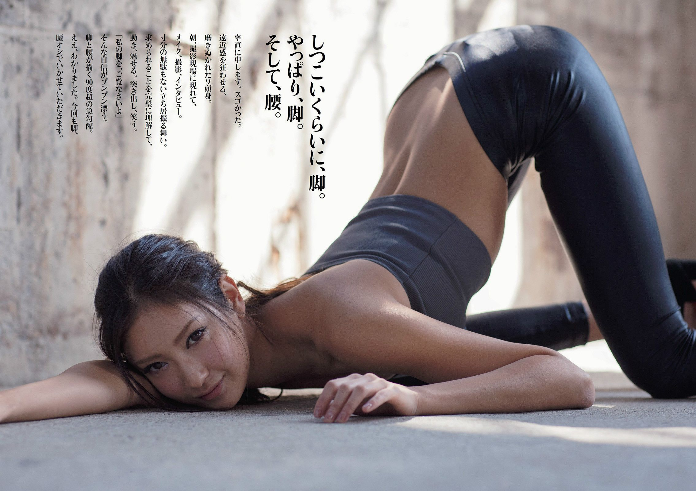 And the asian woman face down
