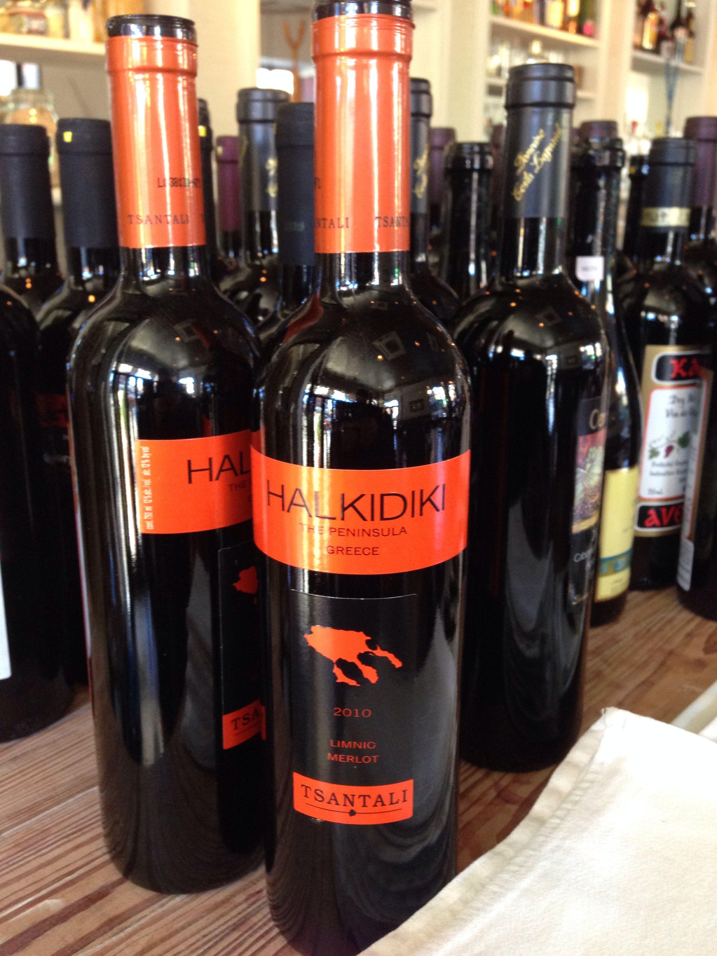 Greek Wine Greek Wine Wine And Liquor Greek