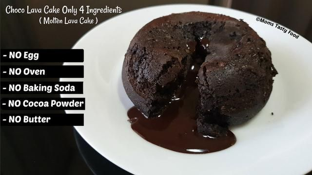 Choco Lava Cake Only 4 Ingredients Without Egg, Oven, Soda ...