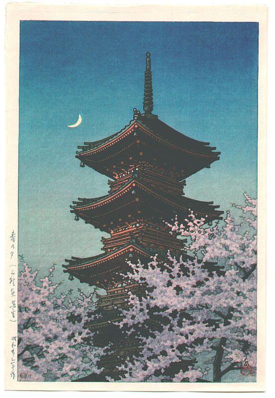 Toshogu - by Kawase Hasui