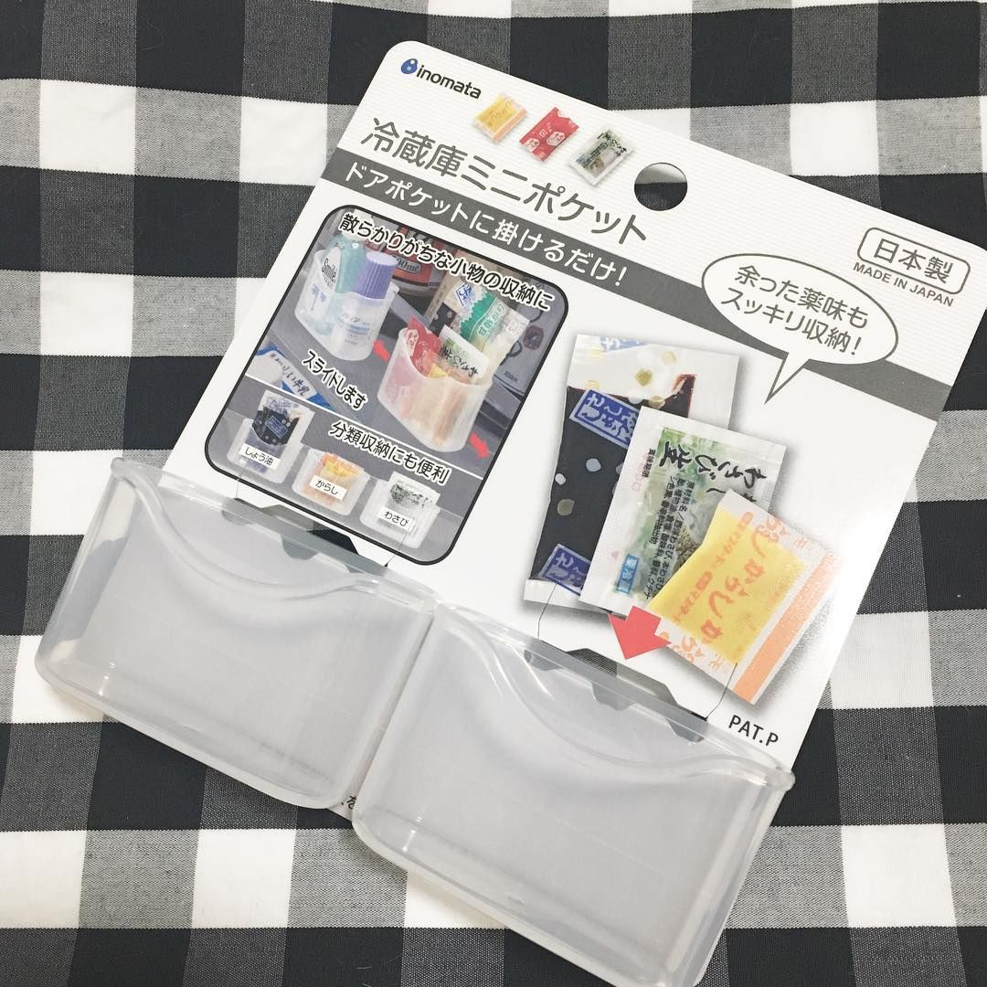 Yuki On Instagram キャンドゥの 冷蔵庫ミニポケット 薬味チューブを収納するやつを 愛用してるから 似てるこれ見つけたときは 即買いでした 冷蔵庫じゃない